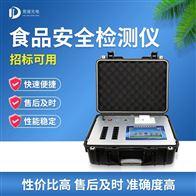 JD-G1200食品检测仪安装