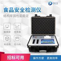 JD-G1200重金属食品检测仪
