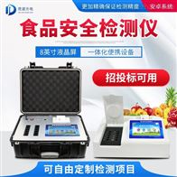 JD-SP-3食品安全检测实验室设备