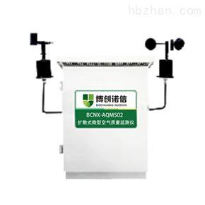 BCNX-AQMS02扩散式微型环境空气质量监测仪