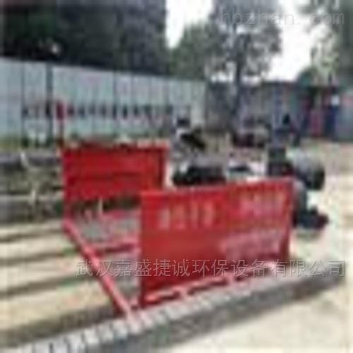 武汉建筑工地洗轮机