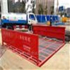工程车洗轮机供应商