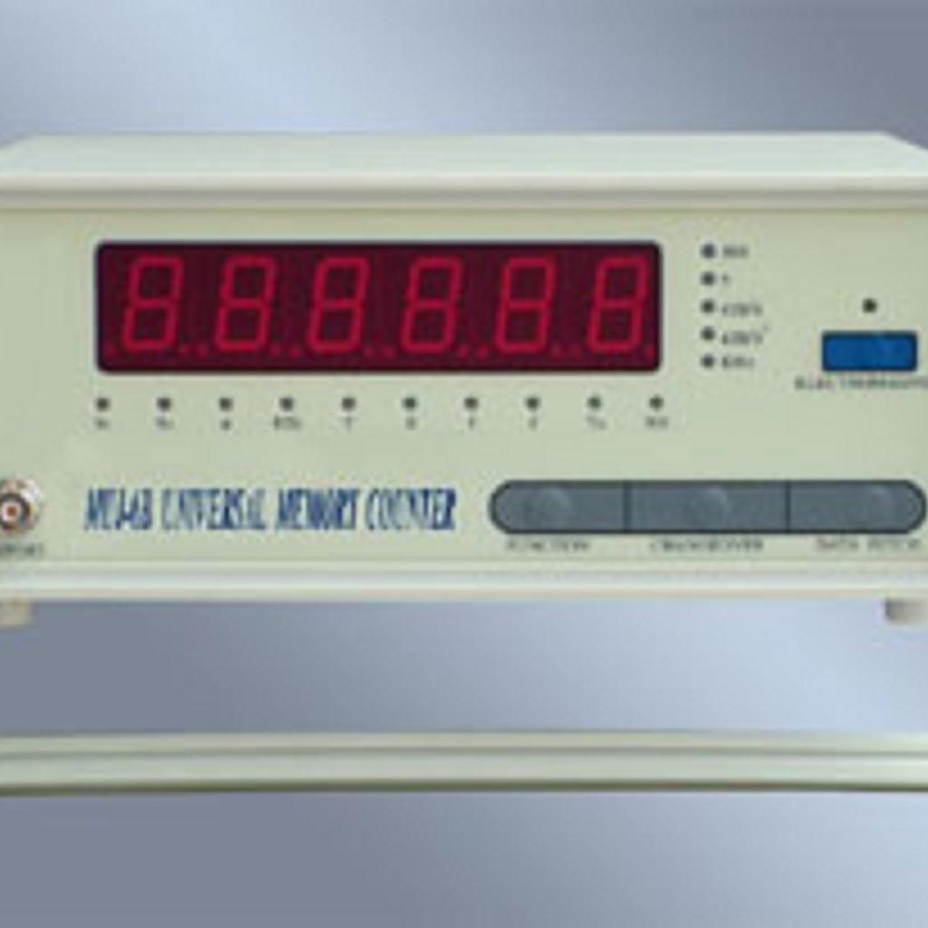 电脑计时器DJ-MUJ-6B
