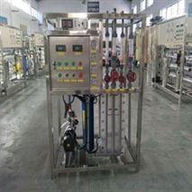 超纯水处理设备纯水设备