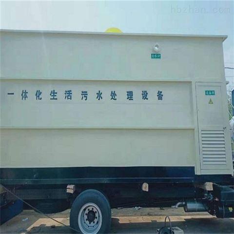 日处理45t水产品加工污水处理设备