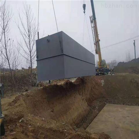 日处理8立方污水处理装置价格