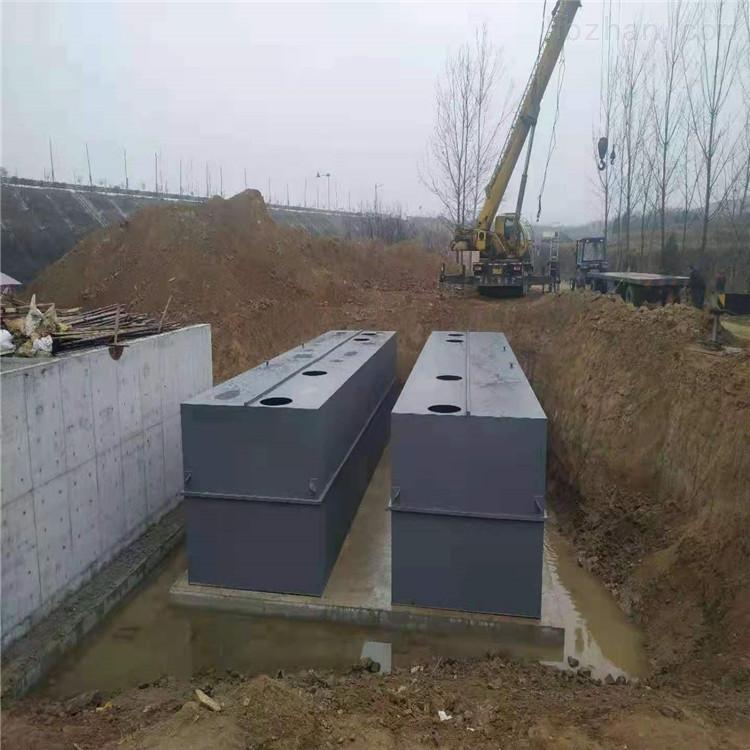 <strong>日处理3吨分散式一体化生活污水处理设备</strong>