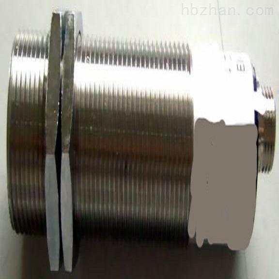 声波距离传感器WS-JCS2002