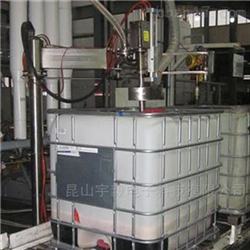 ACN滁州吨桶灌装;灌装机厂家