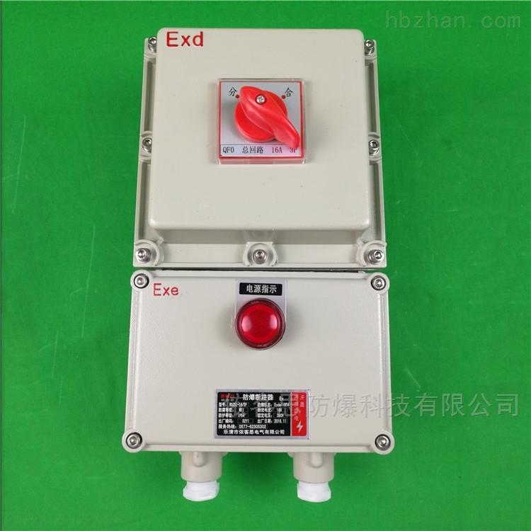 BLK52-16A/3P低压微端防爆断路器