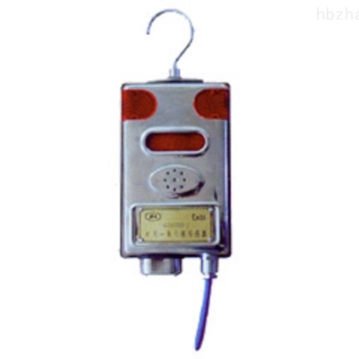 煤矿用一氧化碳传感器ZJ-GTH1000