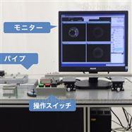 Arasamir零件喷嘴内表面无损测量仪