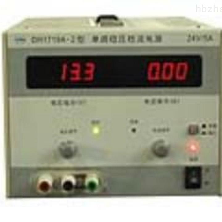 单路稳压稳流电源DL-DH1719A-2