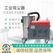 XBK-850-30真空高吸力离茨工业吸尘器