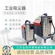 XBK-2200-80L大吸力离茨工业吸尘器