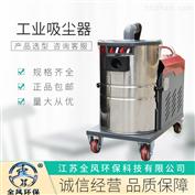 XBK-1300-30L仓库离茨小型工业移动吸尘器
