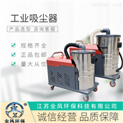 XBK-2200-80L移动除尘离茨高压吸尘器