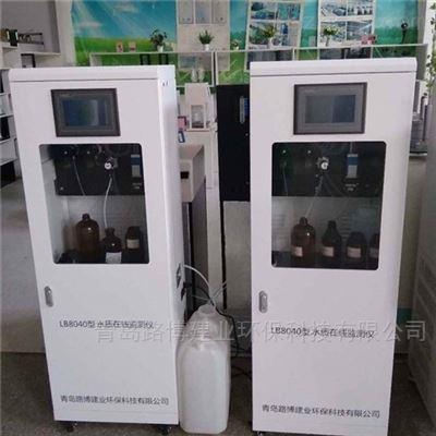 LB-8040型COD在线水质检测仪优势