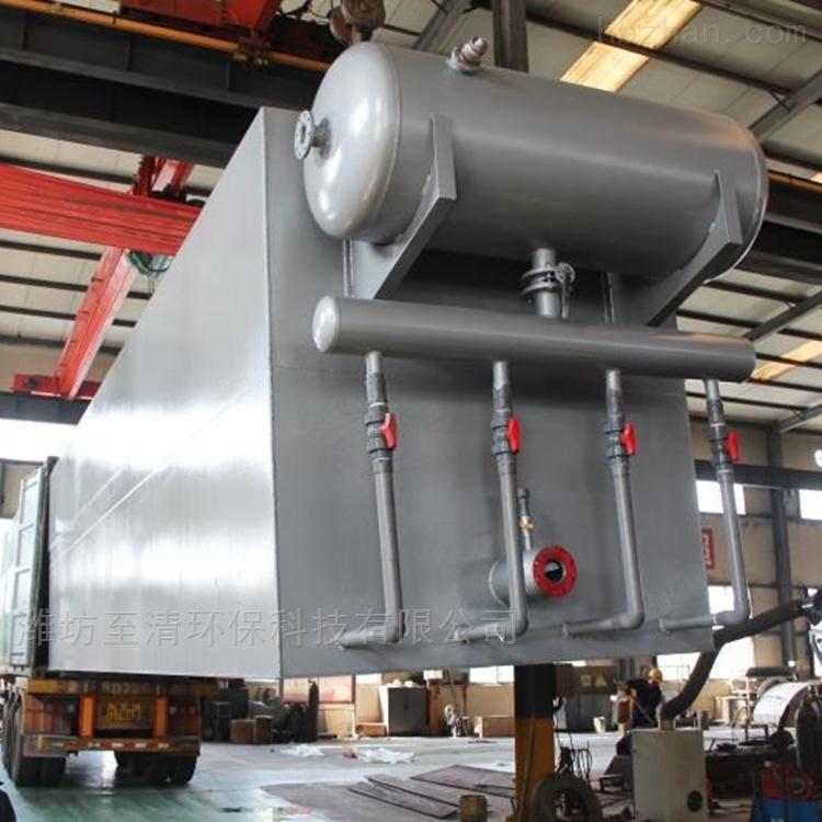 溶气式气浮机设备专业厂家