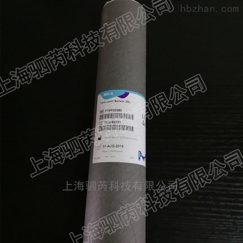 默克密理博 兼容耗材 30L水箱液位传感器