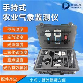 JD-QX10手持自动气象站
