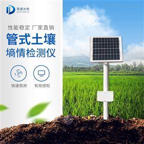 JD-TDR土壤墒情自动监测设备