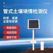 JD-TDR土壤墒情监测设备