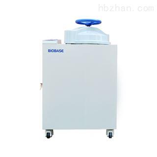 BKQ-B75II博科立式医用高压蒸汽灭菌器