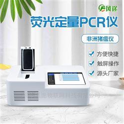FT-PCR08检测非洲猪瘟仪器