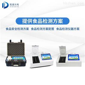 JD-SP-3食品安全检测仪全套设备