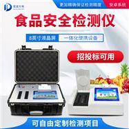 JD-G1200集成式多功能食品安全检测仪