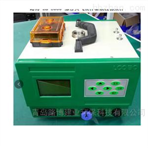 2030(电池版)综合大气采样器