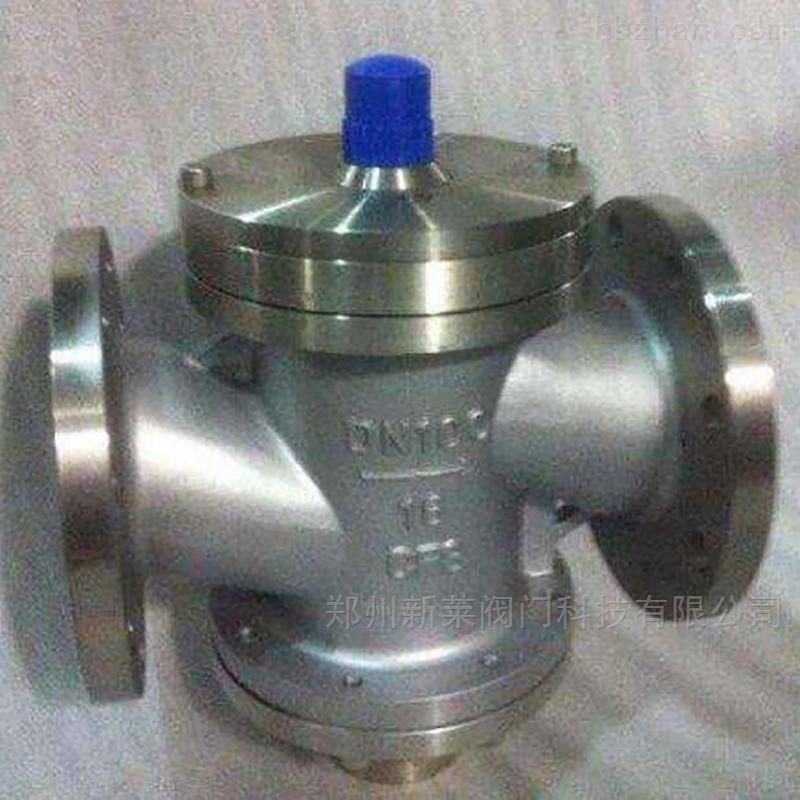 ZLF-16P不锈钢自力式流量平衡阀