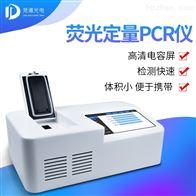 JD-PCR非瘟检测仪