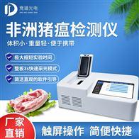 JD-PCR1非洲猪瘟检测仪哪个品牌好