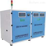 BSDYTH-1型医院污水处理设备-医疗污水处理设备-博斯达