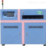 BSDYTH-1乡镇卫生院污水处理设备