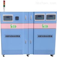 BSD-SYS香格里拉实验室污水处理设备
