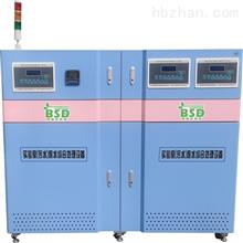 BSD-SYS生物实验室废水处理装置厂家