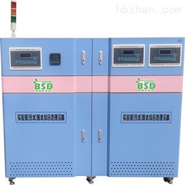 BSD-SYS理化实验室废水处理装置厂家