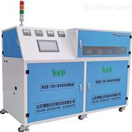 BSD-SYS辽阳中学实验室污水处理设备
