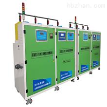 BSD-SYS生物实验室污水综合处理设备厂家