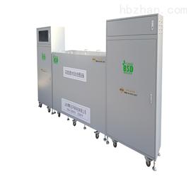 BSD-SYS实验室污水处理设备  处理原则