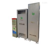 BSD-SYS化学实验室综合污水处理装置厂家