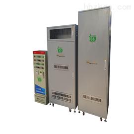 BSD-SYS理化实验室综合污水处理装置厂家
