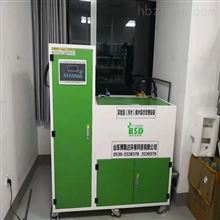 BSD-SYS实验室废水处理设备 设计基础
