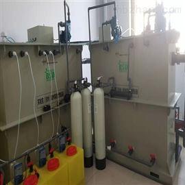 BSD-50L实验室废水处理设备价格
