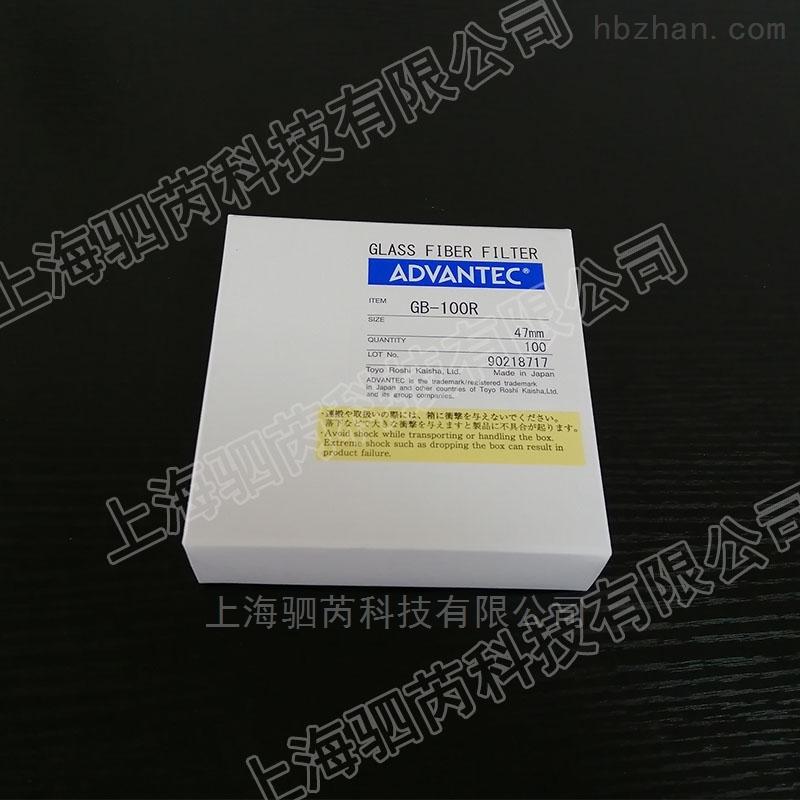 东洋GB100R玻璃纤维滤纸直径47mm