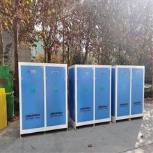 BSD-SYS核酸检测实验室污水处理设备厂家