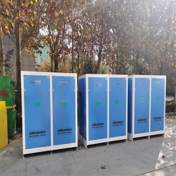 PCR实验室污水综合处理装置厂家